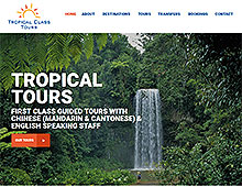 Cairns Tourism Website